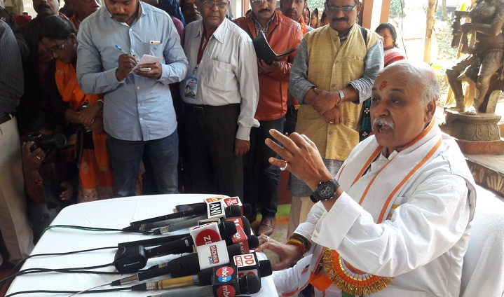PRAVIN TOGADIA PRESS CONFERENCE IN AHMEDABAD 1 160118