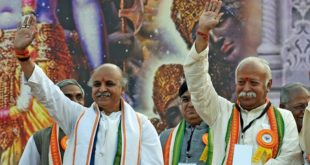 RSS STAND ON VHP LEADER PRAVIN TOGADIA 1 200118