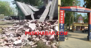 GOON DESTROY HOUSE BY JCB IN SARAIMEER AZAMGARH 2 240418