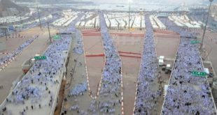 HAJ PILGRIMS REACHED IN MEENA 1 190818