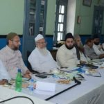 ALL INDIA MUSLIM PERSONAL LAW BOARD MEETING 1 161218