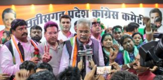CHATTISHGARH NEW CHIEF MINISTER BHUPESH BAGHEL 1 161218